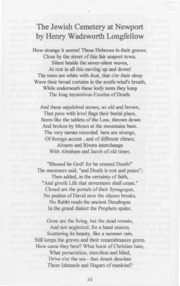 The Shekel, vol. 32, no. 5 (September-October 1999)