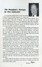 The Shekel, vol. 33, no. 4 (July-August 2000)