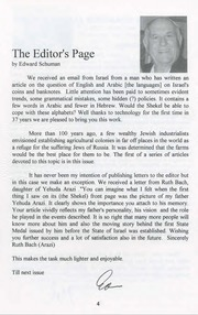 The Shekel, vol. 36, no. 2 (March-April 2003)