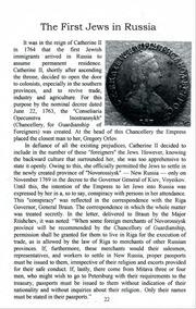 The Shekel, vol. 42, no. 2 (March-April 2009)