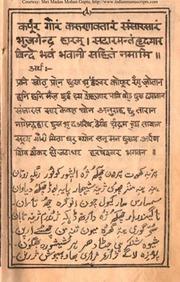 Kashmiri : Books by Language : Free Texts : Free Download