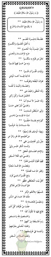 hadroh annaabi shollu alaih mp3 player