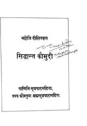 Brahma Sutra Sankara Bhashya Pdf
