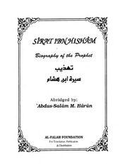 seerah ibn hisham online dating