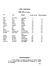 Sri Guru Granth Sahib English And Punjabi Translation