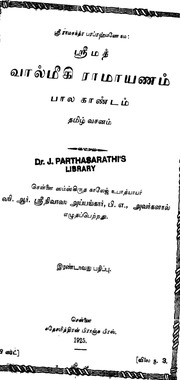 Srimat Valmiki Ramayanam [ Tamil] Translated By Sreenivasa