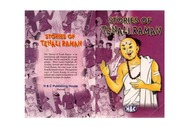 Thenali Raman Stories In English Epub Download
