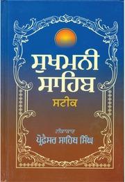 Sukhmani Sahib Steek Pdf