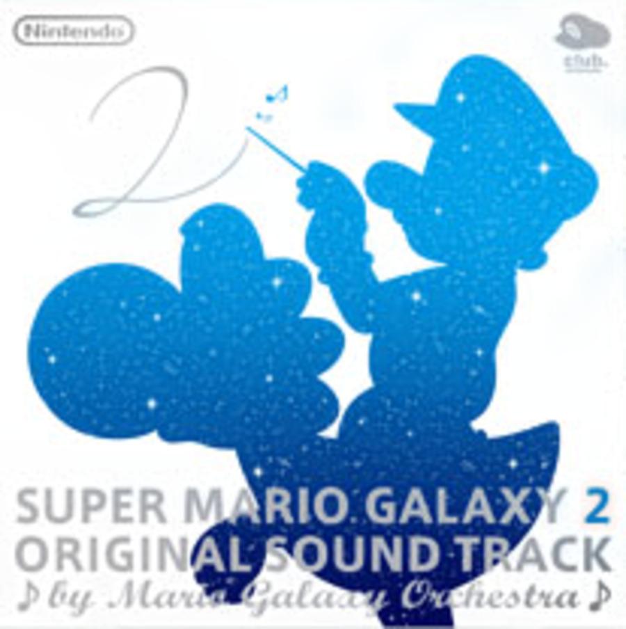super mario galaxy 2 ost : koji kondo : Free Download, Borrow, and