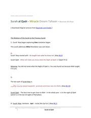 Surah al Qadr - Miracle Dream Tafseer - Nouman Ali Khan