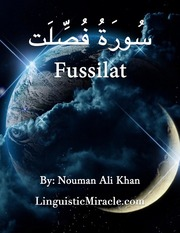 Surah Fussilat : Free Download, Borrow, and Streaming