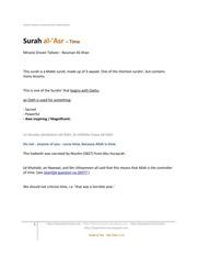 Surah 'Asr - Miracle Dream Tafseer - Nouman Ali Khan