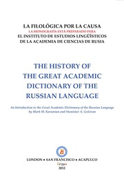 Org Russian Language Academic Credit 99
