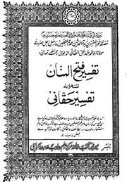 Meezan ul hikmat urdu