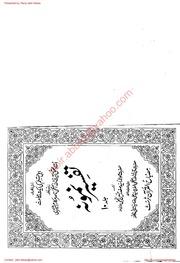 Tafseer E Namoona In Urdu Pdf