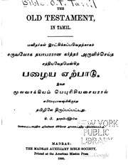 Tamil Bible Pdf File