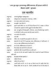 teach yourself urdu pdf download free