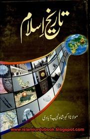 Novel Islami Pdf