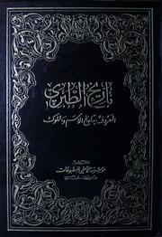 Tarikh Tabari English Pdf