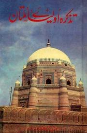 Aulia pdf urdu tazkira tul
