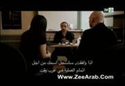 film marocain 3achi9at mina rif