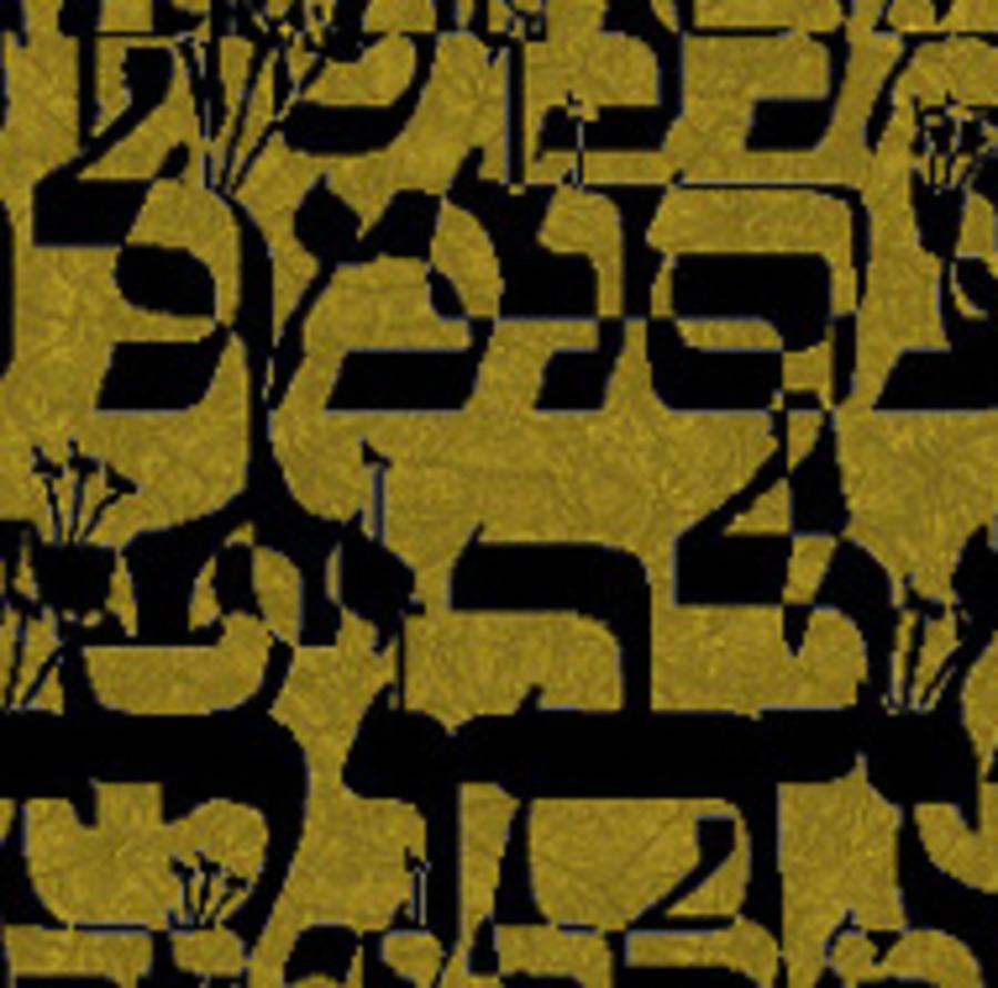 Tehillim ~ Psalms - Tikkun ha Klali, Kabbalat Shabbat
