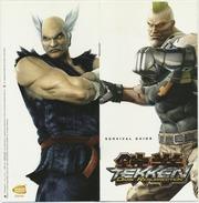 Tekken: Dark Resurrection (press kit)