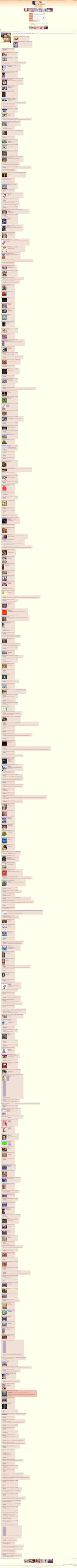 The Best Ever Thread on 4chan : OP : Free Download, Borrow, and