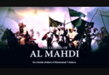 coming of the mahdi movie free download