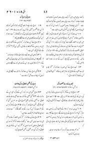 Urdu Bible - Apps on Google Play