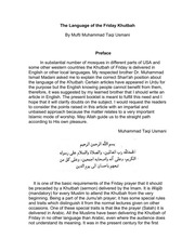 The Language of the Friday Khutbah : sunnibooks : Free Download