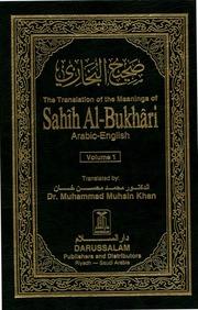 The Translation of the Meanings of Sahih Al-Bukhari - Arabic-English