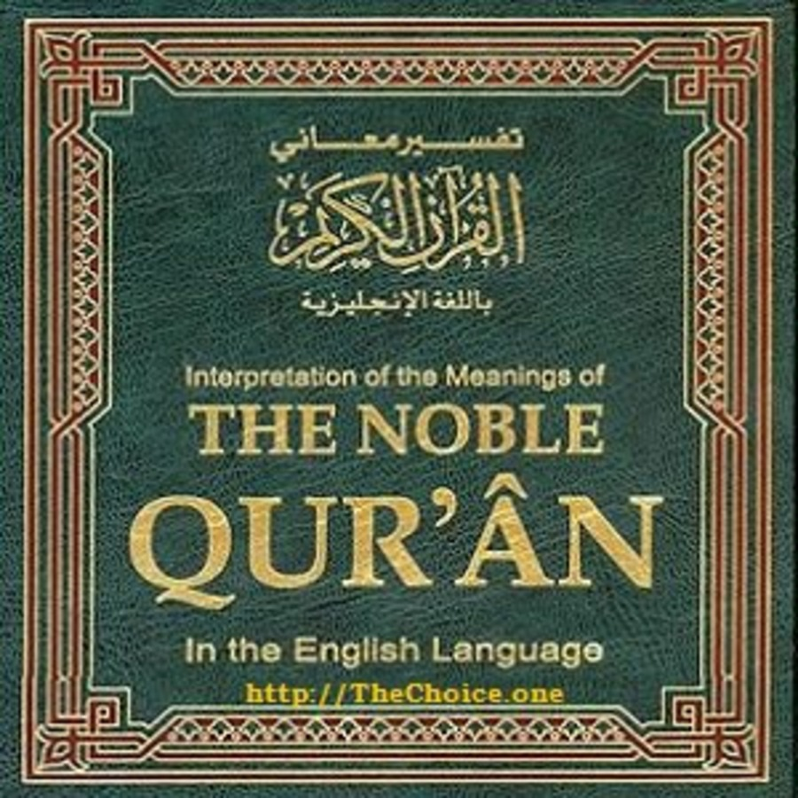 The Noble Quran English Only - Translation by Hilali-Khan