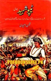 yousafzai qaum ki sarguzasht pdf
