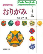 Keabahm: [P644.Ebook] PDF Download Advanced Origami: An Artist's Guide to  Performances in Paper, by Michael G. LaFosse | 227x180