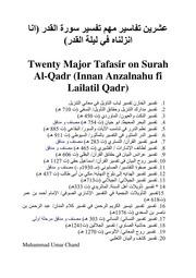 Twenty Tafasir On Surah Al Qadr From 20 Major Mufasireen