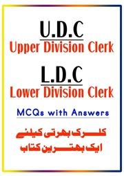UDC & LDC Books : www freepdfpost blogspot com : Free Download