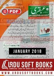 Ubqari Magazine January 2018 : www urdusoftbooks com : Free