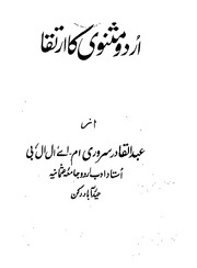 hizbul bahr urdu pdf download