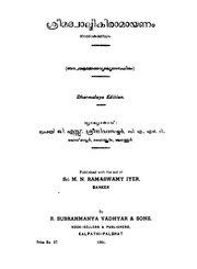 Malayalam : Books by Language : Free Texts : Free Download, Borrow