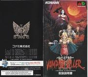 Console Manuals: Sega Genesis and Mega Drive : Free Texts