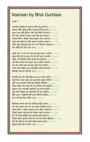 BHAI GURDAS PDF VAARAN JI