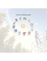 Syamasundar vedic astrology daily