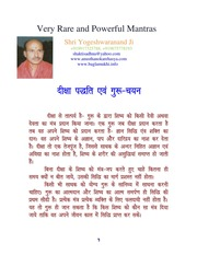 Very Rare Powerful Mantras : yogeshwaranand : Free Download