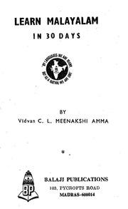 Vidvan C  L  Meenakshi Amma  Learn Malayalam In 30 Days