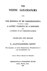 Vishnu Sahasranamam Meaning In Download