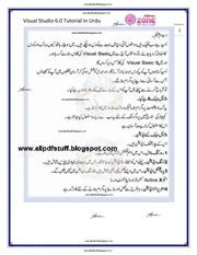 Visual Basic Urdu Pdf Book Ameer Hussain Free Download Borrow And Streaming Internet Archive