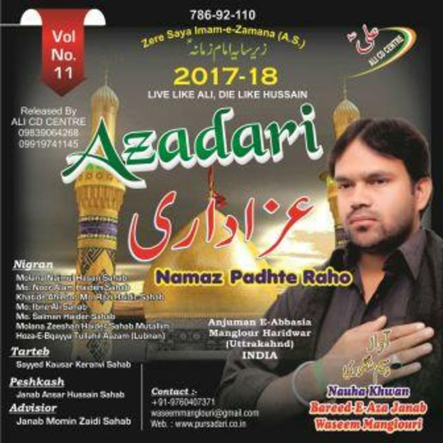 Waseem Manglori2017-2018 Nauhay : Free Download, Borrow, and
