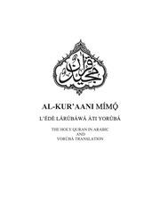 Whole Yoruba Quran : Rind Malik : Free Download, Borrow, and