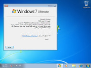 Windows 7 Ultimate with Service Pack 1 x64 (Arabic